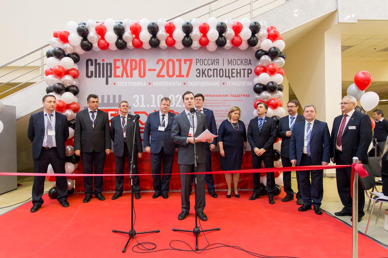 фото мероприятия в москве