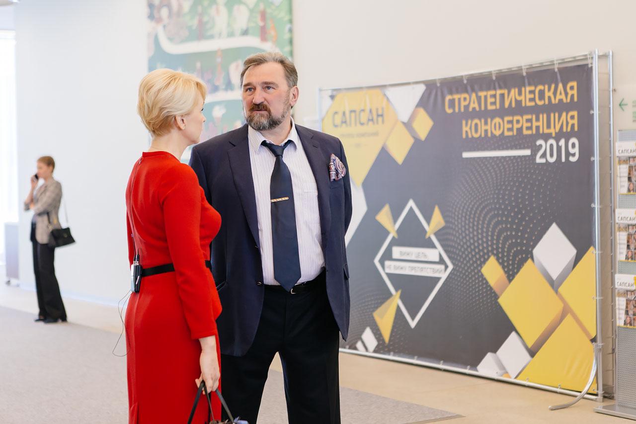 репортажный фотограф москва