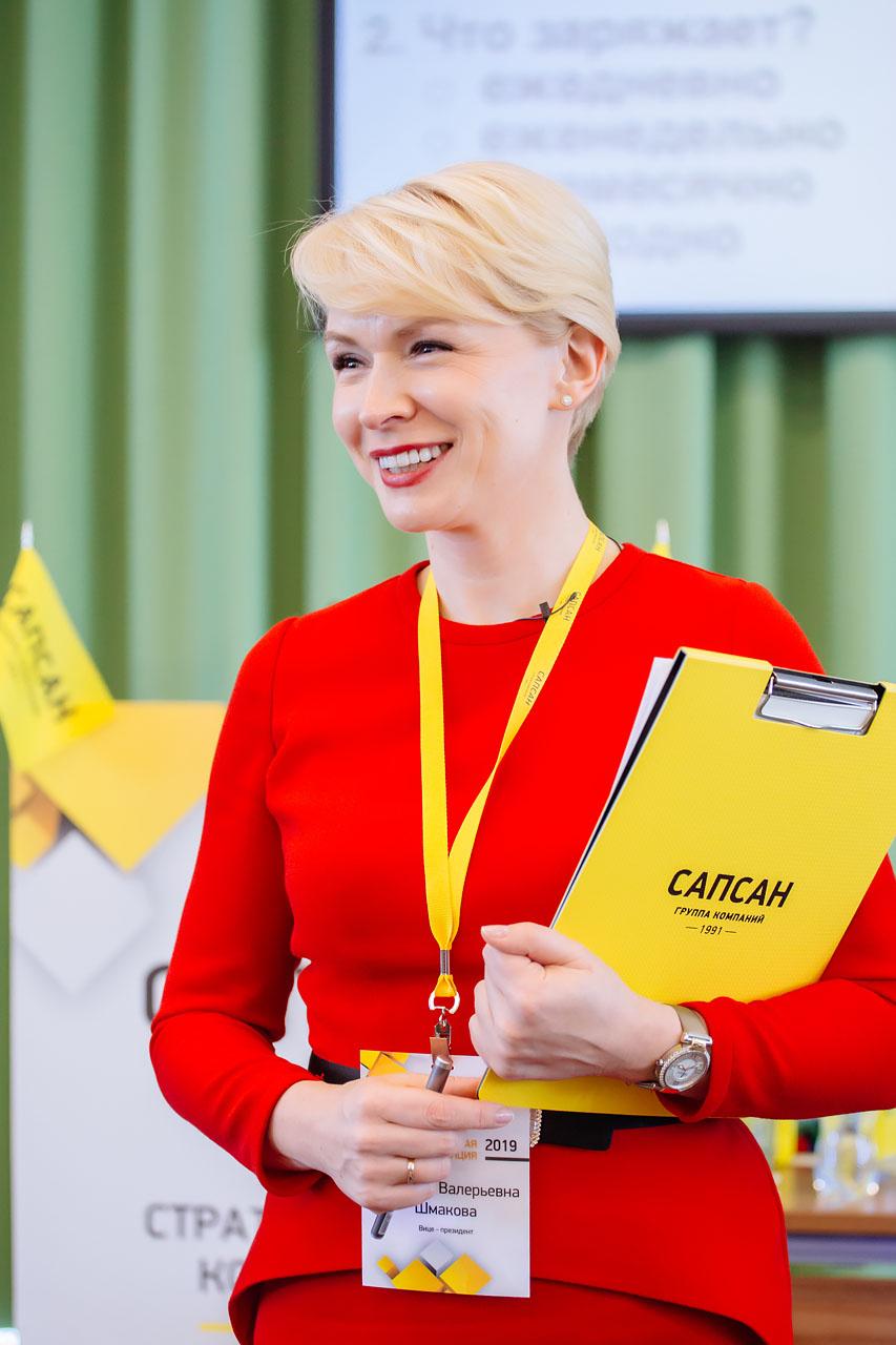 фотограф на конференцию