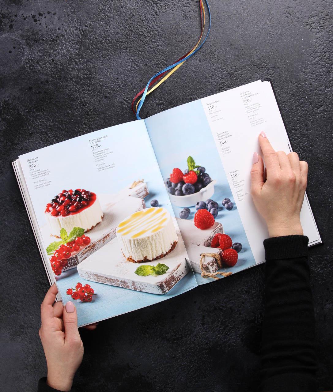 Десерты меню фотосъемка