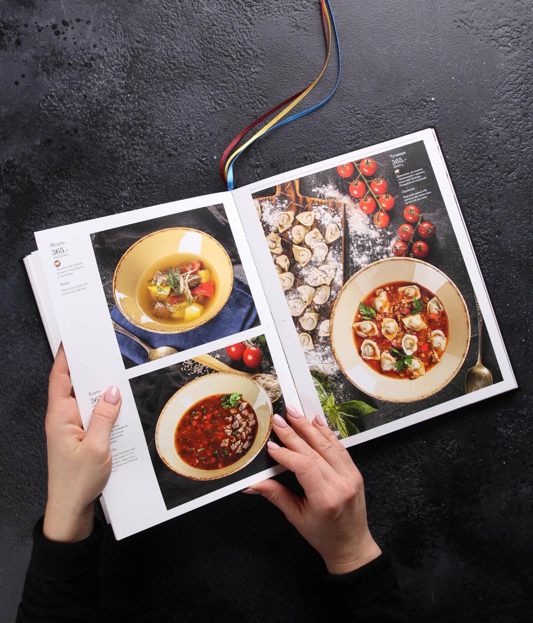Основное меню блюд