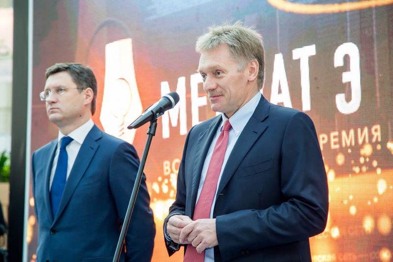 фотограф на мероприятие москва цены